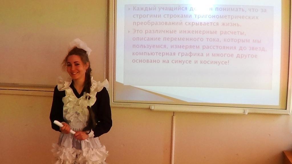 http://nerch-s9.ucoz.ru/_nw/10/37425201.jpg