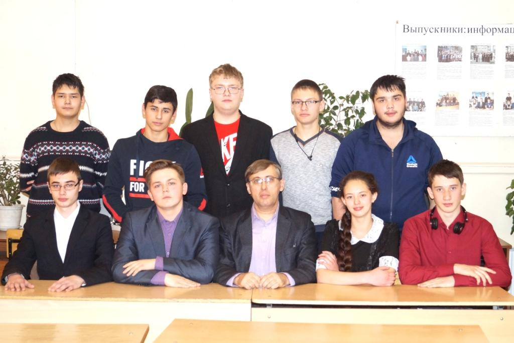 http://nerch-s9.ucoz.ru/_nw/12/13615332.jpg
