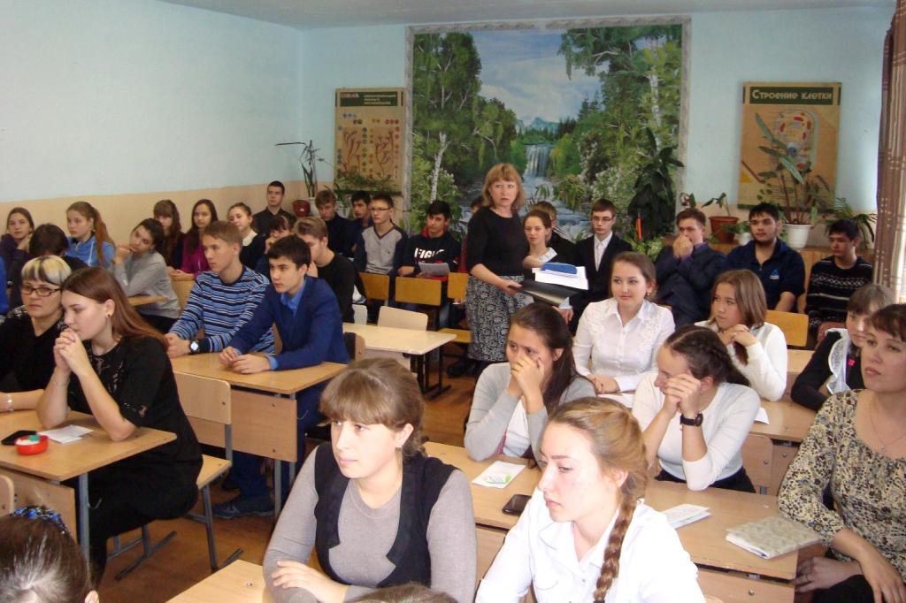 http://nerch-s9.ucoz.ru/_nw/12/43439119.jpg