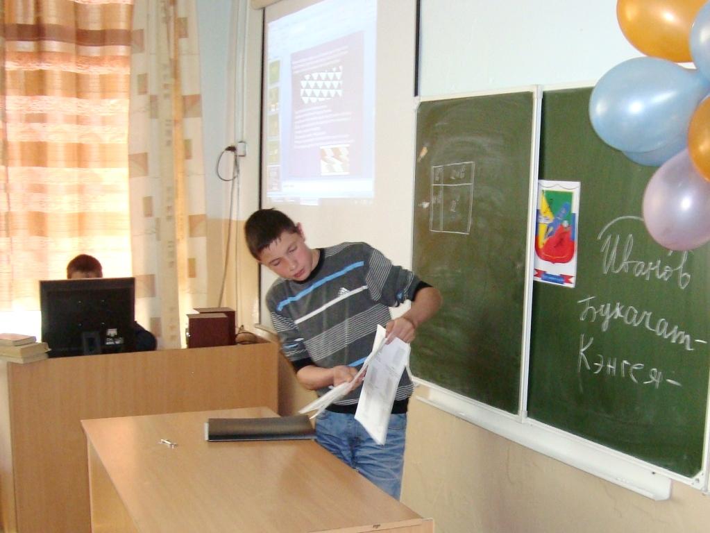 http://nerch-s9.ucoz.ru/_nw/6/13726919.jpg