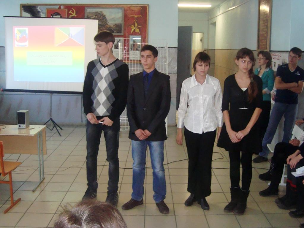 http://nerch-s9.ucoz.ru/_nw/9/08648804.jpg