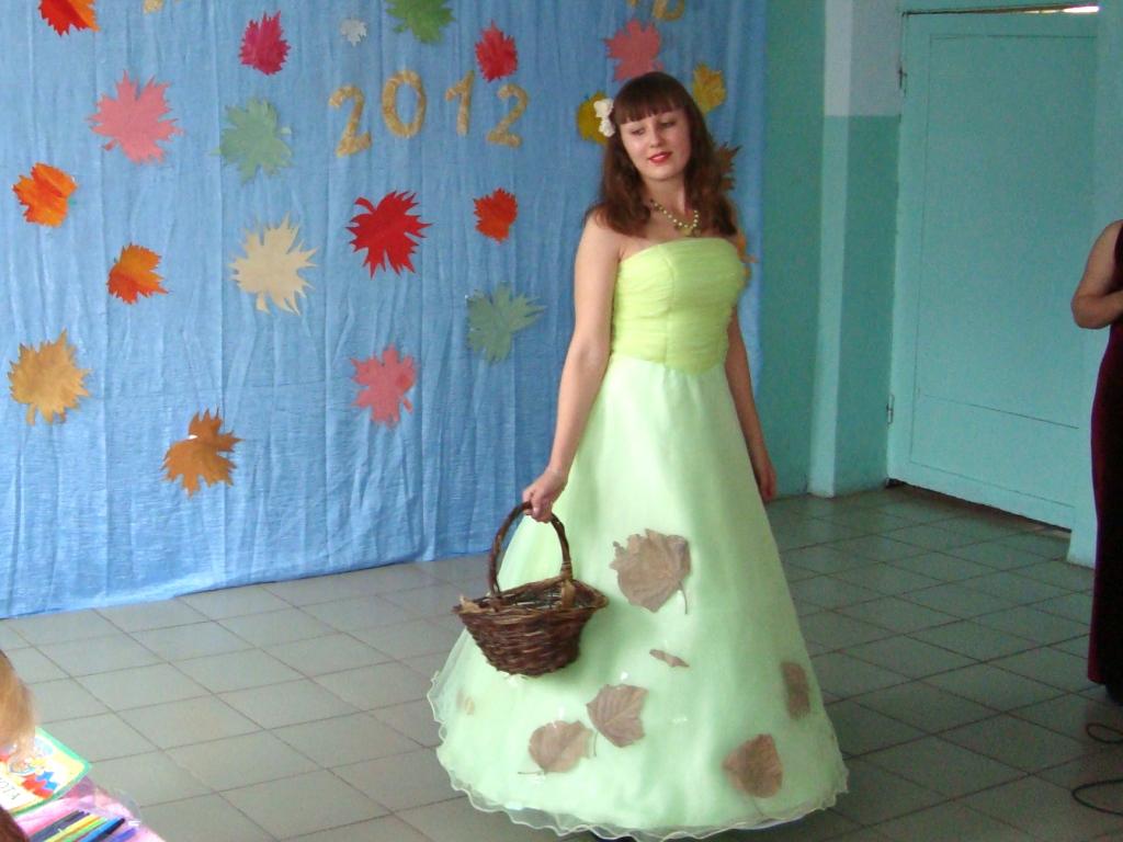 Мисс осень платье своими руками
