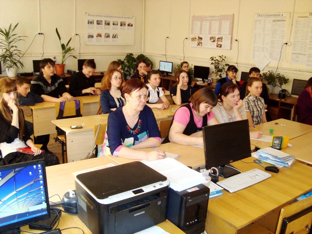 http://nerch-s9.ucoz.ru/_ph/9/979605951.jpg